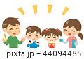 ピクニック 家族 お弁当のイラスト 44094485