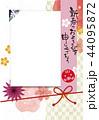 年賀状 猪 亥のイラスト 44095872