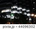 東京オフィスの明かり~残業~働き方改革 44096302