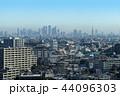 東京ビル群~新宿方面の構図 44096303