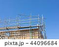足場 建築 建設の写真 44096684