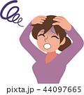 女性/頭痛 44097665