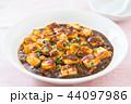 麻婆豆腐 44097986