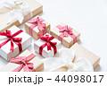 プレゼント 44098017