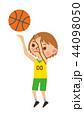 バスケットボール 女性 44098050