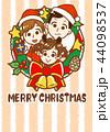 クリスマス クリスマスリース リースのイラスト 44098537