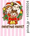 クリスマス クリスマスリース リースのイラスト 44098604