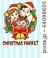 クリスマス クリスマスリース リースのイラスト 44098605