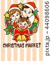 クリスマス クリスマスリース リースのイラスト 44098606