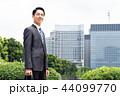 ビジネスマン ビジネス 男性の写真 44099770