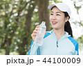 水分補給をする若い日本人女性 スポーツ 44100009