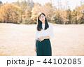 女性 秋 ウォーキングの写真 44102085