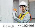 建設現場 不動産 建築 建設 作業員 44102496