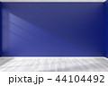 空いている 空っぽ 青のイラスト 44104492
