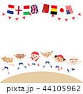 子供達と楽しい運動会 44105962