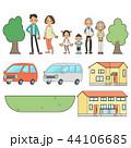 2世帯 家族 マイホームのイラスト 44106685