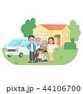 2世帯 家族 マイホームのイラスト 44106700