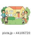 家族 住宅 マイホームのイラスト 44106720