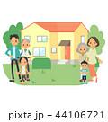 家族 住宅 マイホームのイラスト 44106721
