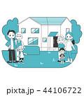 家族 住宅 マイホームのイラスト 44106722