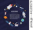 スペース 空間 宇宙のイラスト 44109579