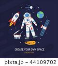 スペース 空間 宇宙のイラスト 44109702