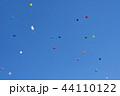 風船 空 バルーンの写真 44110122