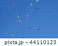 風船 バルーン スタジアムの写真 44110123