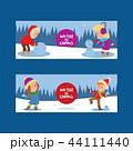 子供 冬 クリスマスのイラスト 44111440