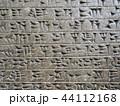 楔形文字 44112168