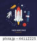 スペース 空間 宇宙のイラスト 44112225