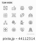 セット アイコン チームワークのイラスト 44112314