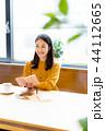 カフェ 女性 読書の写真 44112665