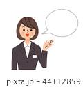 女性 説明 会社員のイラスト 44112859