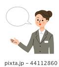 女性 説明 会社員のイラスト 44112860