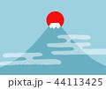 富士山 年賀状素材 日の出のイラスト 44113425