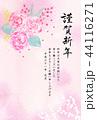 椿 年賀状 水彩のイラスト 44116271