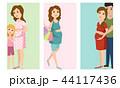 妊娠 妊婦 身重のイラスト 44117436
