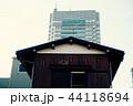 近代とレトロ〜TVアンテナ〜高層ビルと町家 44118694