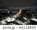闇夜に消える高速道路〜ライトの流れ 44118695