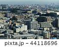 東京コンクリートジャングル〜灰色の町 44118696