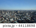 東京ワイド 空と灰色コンクリート高層ビル 44118698