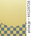 和-和風-和柄-背景-金箔-市松模様 44120726