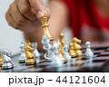 チェス シルバー 銀の写真 44121604