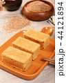 Gold Pineapple cake 44121894