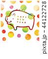 猪 亥 亥年のイラスト 44122728