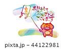 年賀状・イラスト 44122981