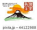 年賀状 富士山 富士のイラスト 44122988