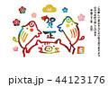 瓜坊 猪 年賀状のイラスト 44123176