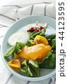 野菜 カット野菜 下拵えの写真 44123595